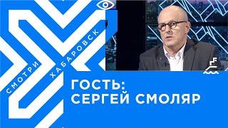 Первенство России по греко римской борьбе в Хабаровске тренер Сергей Смоляр