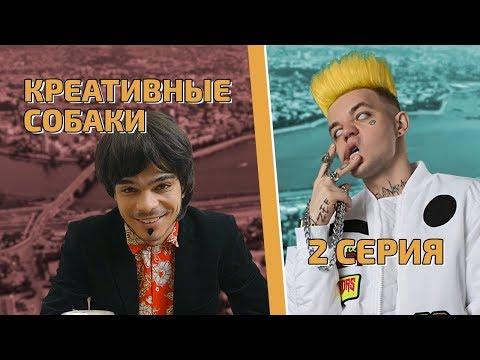 Агентство рекламное сериал