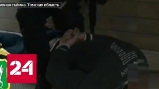 """Томскому вору в законе грозит 15 лет за """"преступное лидерство"""" - Россия 24"""