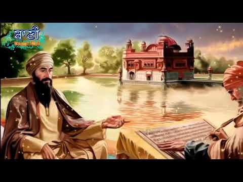 Guru-Arjan-Dev-Ji-Gurgaddi-Divas-Short-Clips-What-#39-S-App-Status