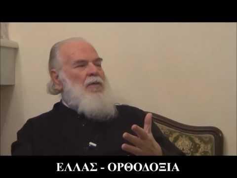 Ο π. Γ. Μεταλληνός μιλάει για το 1821 στο Ελλάς - Ορθοδοξία