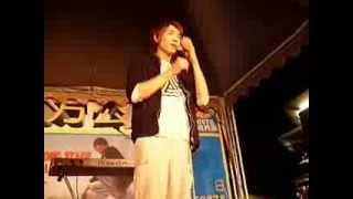 20080705 蕭閎仁 台南南方公園 - 未完成的愛
