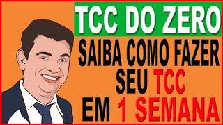 COMO FAZER UM TCC DO ZERO - MONOGRAFIS 2.0 thumbnail