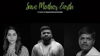Save Mother Earth l Upasana Kamineni Konidela Roll Rida Anurag Kulkarni