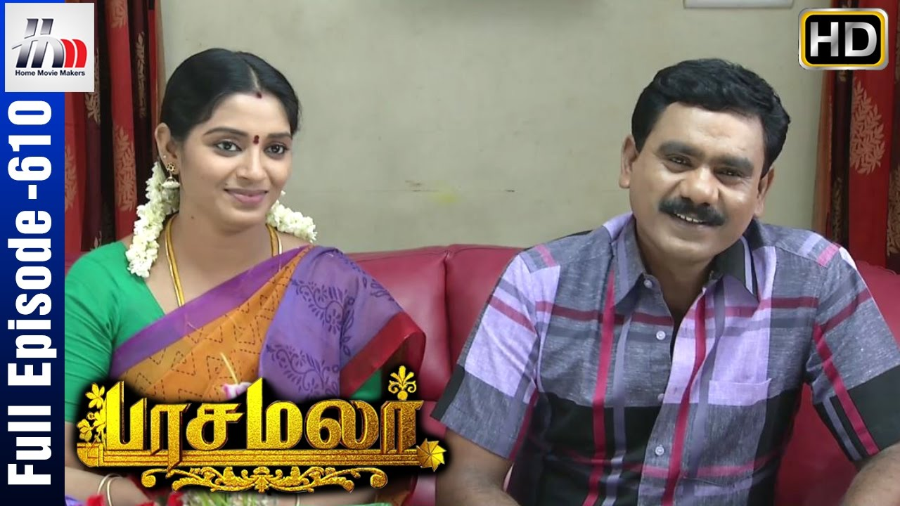 Pasamalar Tamil Serial Episode 610 Pasamalar Full