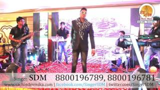 Tu Mere Agal Bagal Hai | Singer SDM | Mika Singh | Phata Poster Niklha Hero