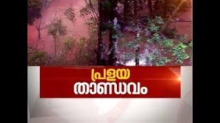 Flood situation in Kerala worsens | News Hour 16 Aug 2018