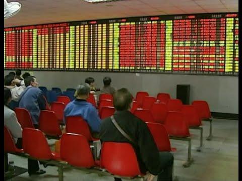 China's Regulator Plans to Punish 12 Stock Market Manipulation Cases