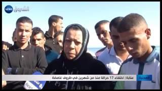 عنابة: اختفاء 17 حراقا منذ من شهرين في ظروف غامضة