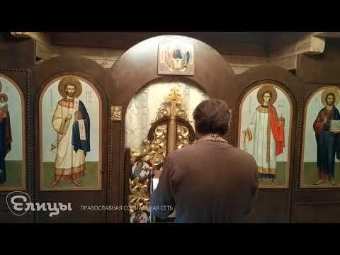 Молебен благодарственный ко Господу Иисусу Христу о здравии, благополучии и спасении