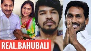 Real Bahubali   Jagan Mohan Reddy   Tamil   Motivation   Madan Gowri   MG