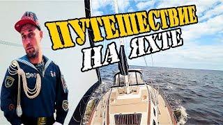 Путешествие по глубинке США на яхте [4] | 4 кругосветное путешествие