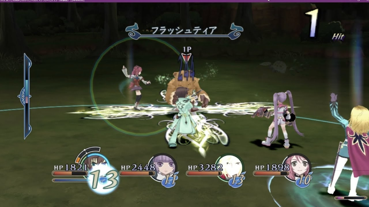 PS3 EMULATOR TALES OF GRACES F DEMO TEST RPCS3 by RT Kratos