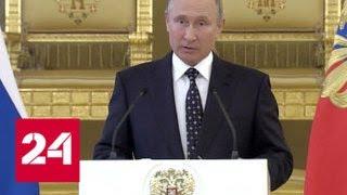 Путин: Россия сделала настоящий прорыв в области разработки нового оружия - Россия 24