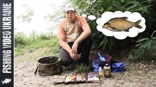 Прикормка для леща на течении + Видеоотчет о рыбалке HD