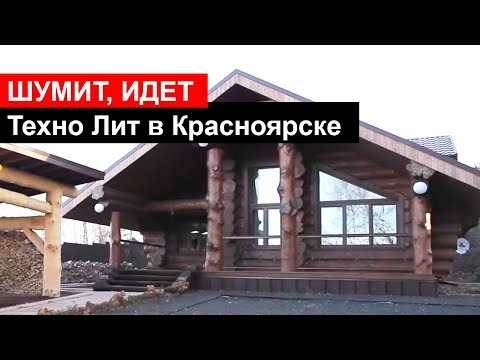 Сказочная русская баня! Терем с банной печью GEFEST