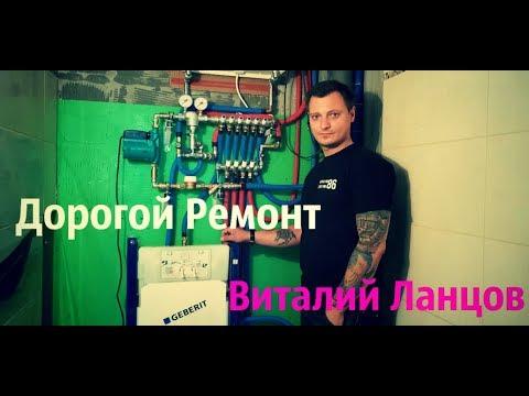 Дорогой Ремонт - Сургут !!!