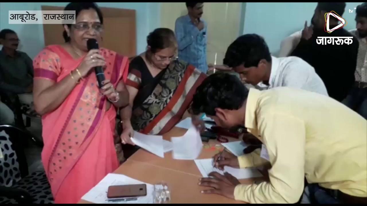 आबूरोड : छात्रसंघ चुनाव में फहरा एबीवीपी का परचम
