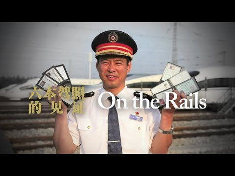 A Life On The Line: Veteran Train Driver's Career From Steam To Bullet Trains