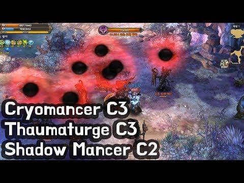 [TOS] Shadow Mancer C2 OP (Cryomancer C3, Thaumaturge C3)