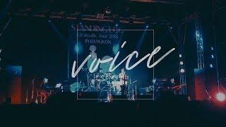 [FANCAM] 180609 스탠딩 에그 (Standing Egg) ― VOICE ♪ - Stafaband