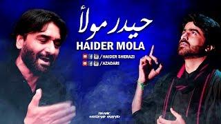 Noha yaqoob baltistani sexual offenders