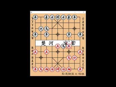 一日挑戰之在一天之內完成JAVA大盤象棋 (成品展示) - YouTube