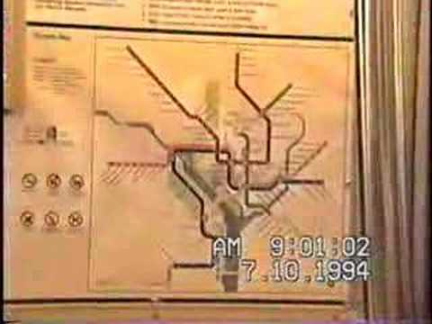 Metro - Ride the Washington DC area Subway System