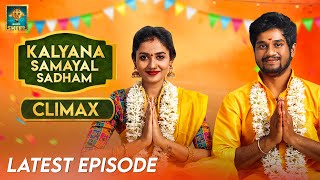 Episode 12 | Climax | Kalyana Samayal Sadham #12 | Anbu Unfold | Blacksheep