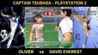 captain tsubasa playstation 2 - oliver vs david tiro de halcon