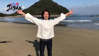 週遊JAPAN 主持人 大久保麻梨子 #5 山口縣 萩城跡・海岸 大久保麻梨子 動画 3