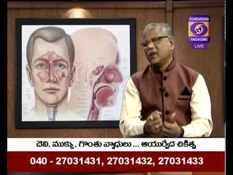 Aarogya Darshini- చెవి, ముక్కు మరియు గొంతు వ్యాధులు- ఆయుర్వేద చికిత్స.