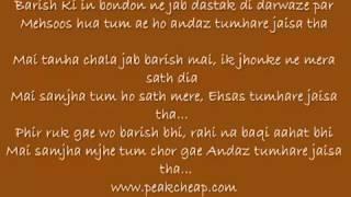 Barish Ki In Bondon ne Jab Dastak Di Darwaze Par