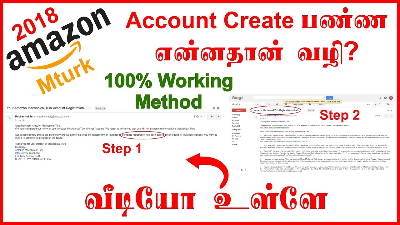 How to Create New Amazon Mturk Account in 2018 in Tamil 100% Working Method