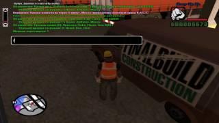 [Samp Rp    09 Server]#3-Развозчик зерна.Работаю за двоих.