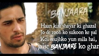 Ek Villain Sad  || Ringtone 2015 ||