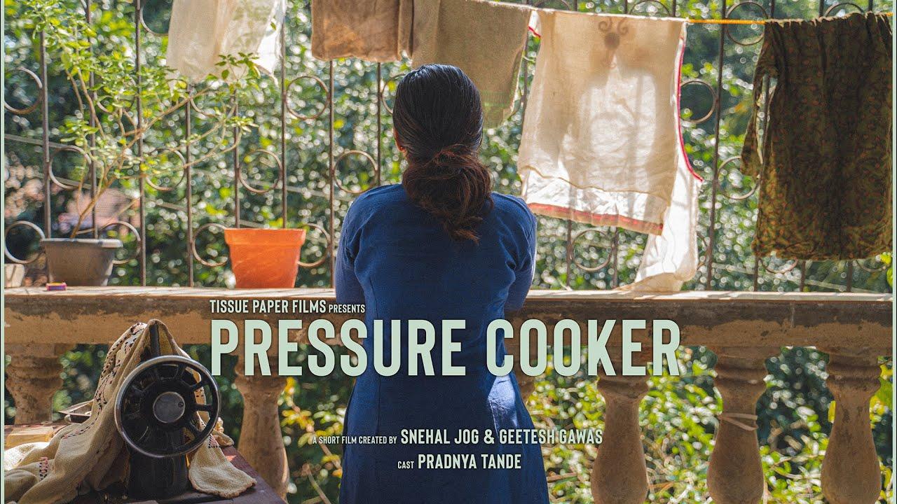 PRESSURE COOKER  | Short film | Tissue Paper Films