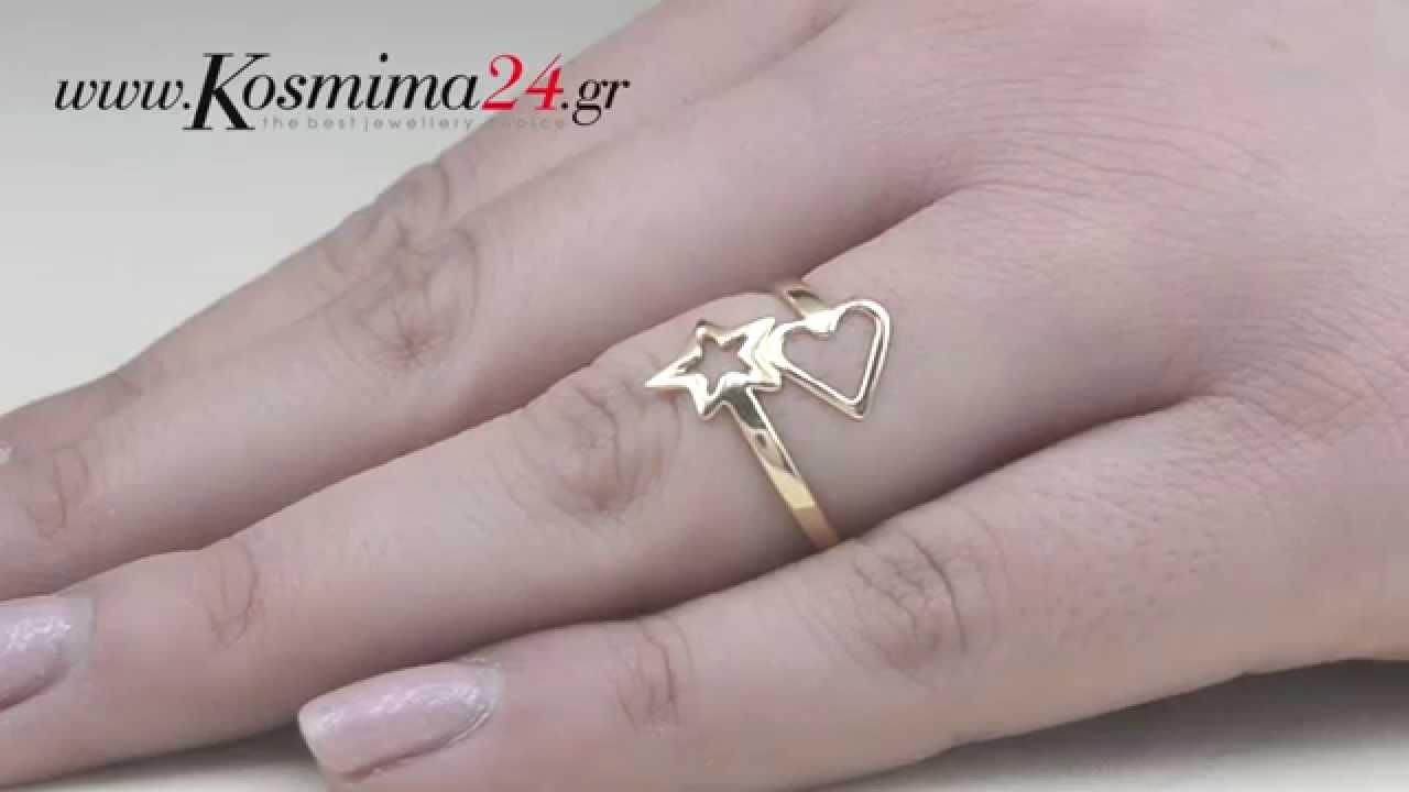 Δαχτυλίδια χειροποίητα - χρυσά σχέδια 011202 - YouTube a1d5ea23b19