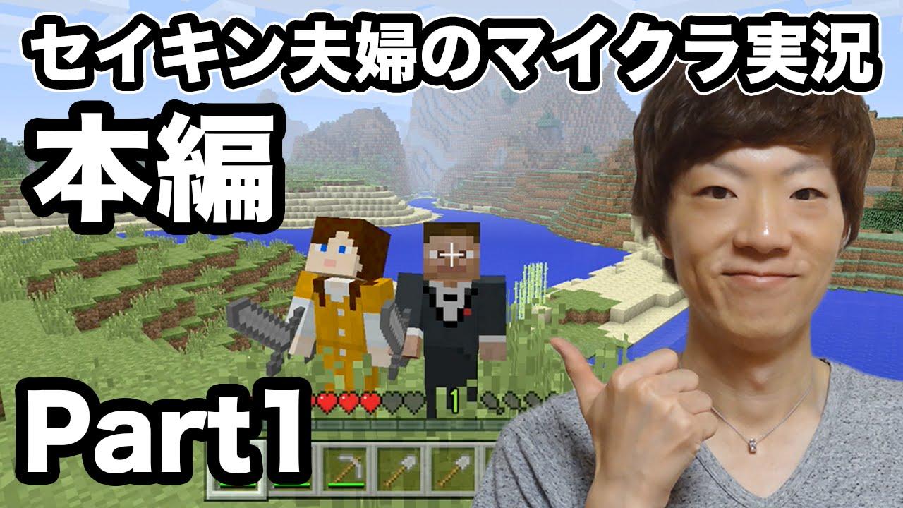「seikin games」の画像検索結果
