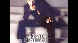 Giwrgos Mazwnakis - Foveri (Official song release - HQ)