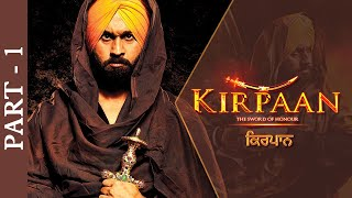 Blockbuster Punjabi Movie - Kirpaan The Sword Of Honour - Part 1 - Roshan Prince - Gurleen Chopra