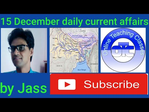 15 December 2019 Daily Current Affairs-PIB, Airnews, Rstv And Daily News Papers