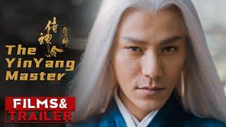 《侍神令》/ The YinYang Master 曝光陈坤晴明白发造型( 陈坤 / 周迅 / 陈伟霆 / 屈楚萧 )【电影预告 | Official Movie Trailer】 - YouTube