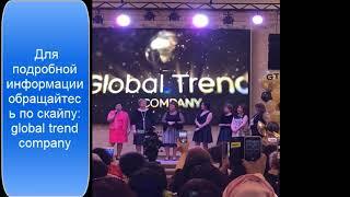 Відгуки та результати після застосування бальзаму компанії Global Trend Company(Глобал тренд компанії)