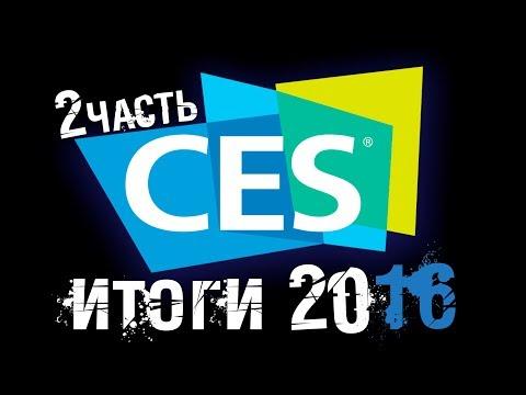 Итоги #CES2016 (2 часть) - Oculus Rift, HTC Vive Pre, Royole X, Ricoh Theta S