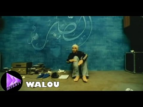 Outlandish : Walou [Arabic Subtitles] مترجم عربي