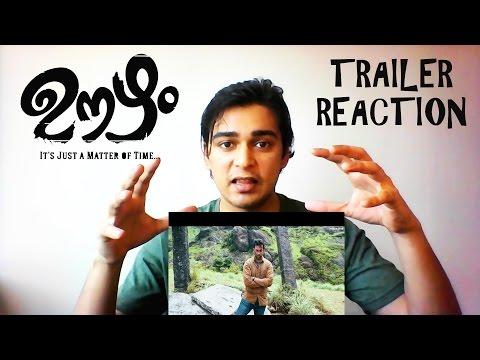 Oozham Teaser Trailer Reaction | Prithviraj | Directed by Jeethu Joseph