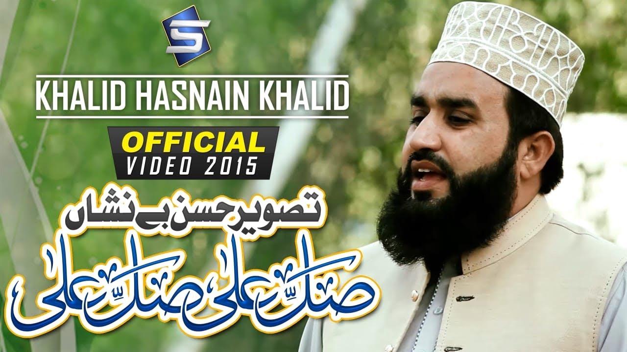 Download Khalid Hasnain Khalid New Naat 2016 - Tasveer husn e benishan - R&R by Studio5
