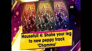 Housefull 4: Shake your leg to new peppy track 'Chammo'