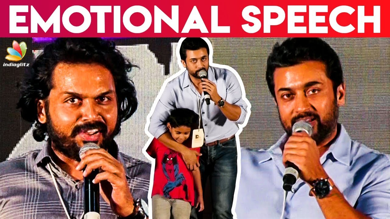Suriya Gets Emotional on Stage | Karthi Latest Speech | Agaram Foundation